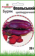 Свекла Опольская 20г  ТМ Агроформат