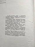 Планировка городов и районов В.Давидович 1964 год Стройиздат, фото 3