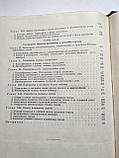 Планировка городов и районов В.Давидович 1964 год Стройиздат, фото 5