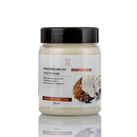 Кокосовое масло 100% органик - 250мл, тм Elit-Lab, фото 2