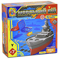 Настільна гра Fun Game Морський бій 7232