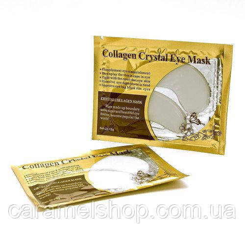 Патчи под глаза Collagen Crystal Yey Mask белые 1 пара
