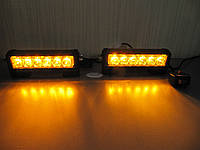 Стробоскопы ДХО - 3 цвета . S5-6 LED RGB Federal signal -12-24В. https://gv-auto.com.ua