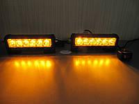 Стробоскопы FS LED S5-6 RGB  -12-24 В. 3 - цвета., фото 1