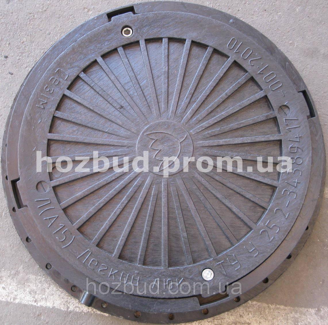 Люк канализационный 3т черный с замком