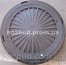 Люк каналізаційний 3т чорний з замком