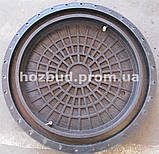 Люк канализационный 3т черный с замком, фото 2