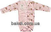 Детское боди рост 62 (2-3 мес.) интерлок розовый на девочку с длинным рукавом для новорожденных Ю-042