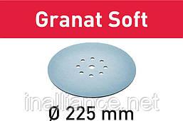 Шлифовальные круги 1 штука STF D225 P80 GR S/1 Granat Soft Festool 204221/1