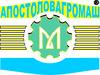 Апостоловагромаш, ООО