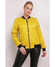 Куртка женская демисезонная 096,  40-48р., фото 2