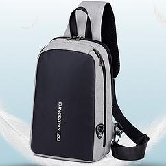 Сумка - рюкзак через плечо