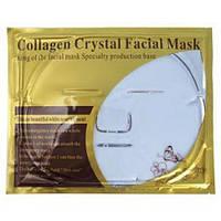 Гидрогелевая маска с коллагеном Collagen Mask (белая)