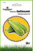 Кабачок Грибовский 20г ТМ Агроформат