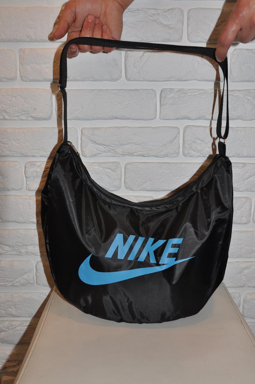 b2f0d05df528 Спортивная сумка Nike модель Banana. (черный+синий). Лучшие цены ...