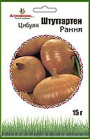 Лук Штутгартен 15г ТМ Агроформат