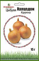 Лук Халцедон 15г ТМ Агроформат