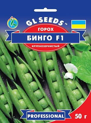 Горох Бинго, пакет 50г - Семена гороха, фото 2