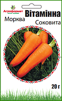Морква Витаминная 20г ТМ Агроформат
