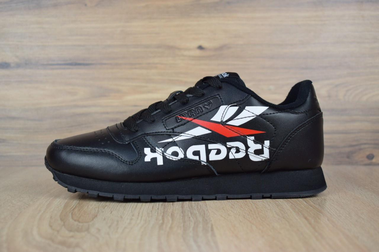 Мужские кроссовки Reebok Classic черные надпись вниз топ реплика