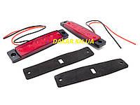 Автомобильный светодиодный LED габаритный фонарь 24В красный, фото 1