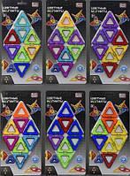 Конструктор магнитный Цветные магниты 8 деталей Play Smart 2432