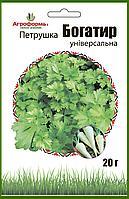Петрушка Богатирь 15г ТМ Агроформат