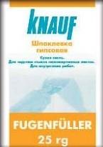 """Шпаклевка """"FUGENFULLER"""" 25 кг. KNAUF"""