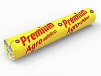 Агроволокно Premium Agro плотность 23г/м2 6.35 м (100 м)