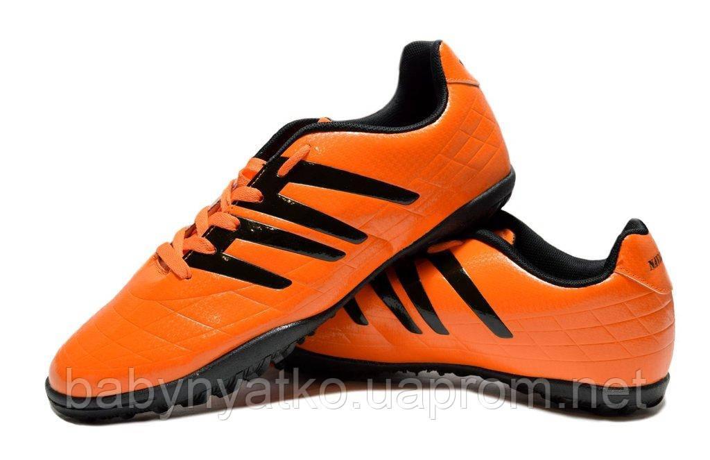 66c1f01e Футбольная обувь, бампы, сороконожки р.40,41,43,44,45 качественные и ...