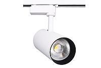Трековый поворотный светильник 30Вт 4500K LM565-30 белый, фото 1