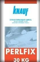 """Клей для ГКЛ """"PERLFIX"""" 30 кг. KNAUF"""