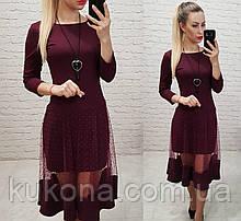 Платье женское норма с фатиновой юбкой