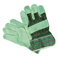 Перчатки замшевые усиленные