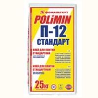 ПОЛИМИН П-12 Клей плиточный стандартный, 25 кг.
