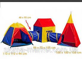 Детские палатки с тоннелем 5 в 1 IGLO + 2 ТУНЕЛЯ