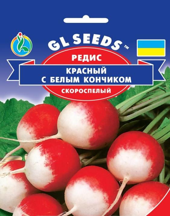 Редис КБК, пакет 50г - Семена редиса