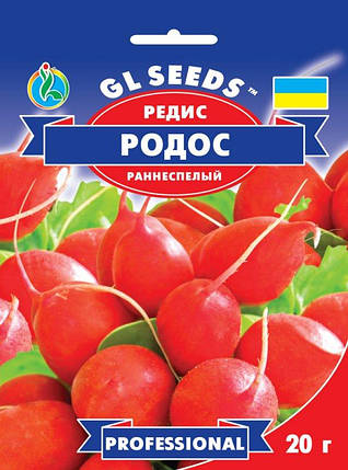 Редис Родос, пакет 20г - Семена редиса, фото 2