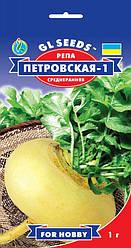 Семена - Репа Петровская, пакет 1 г