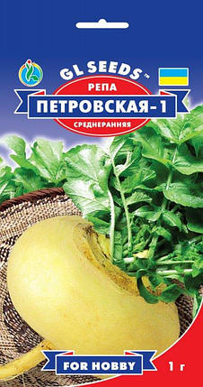 Репа Петровская, пакет 1 г - Семена репы, фото 2