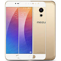 Защитное стекло Mocolo для Meizu Pro 6 Plus Full Cover White (0.33 мм)
