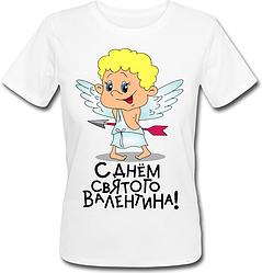 Женская футболка С Днём Святого Валентина!