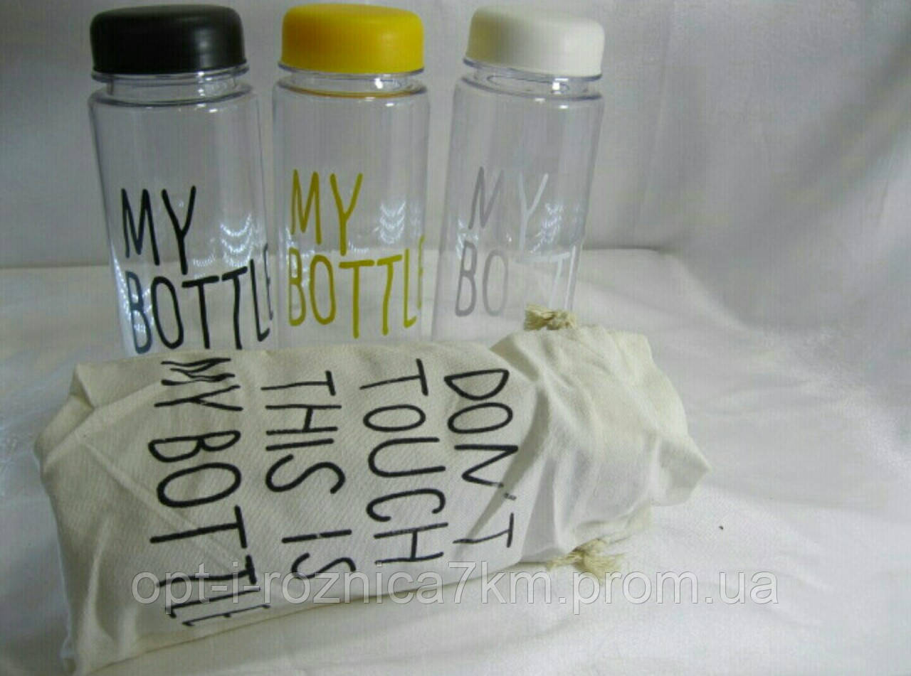 My bottle (В чехле)