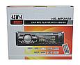 Автомагнитола USB MP3 HS-MP2100 с евро-разъемом PX, фото 2