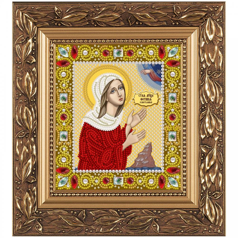"""Набор для вышивки иконы бисером и камнями 15х13см """"Св. Прп. Светлана (Фотина)"""""""