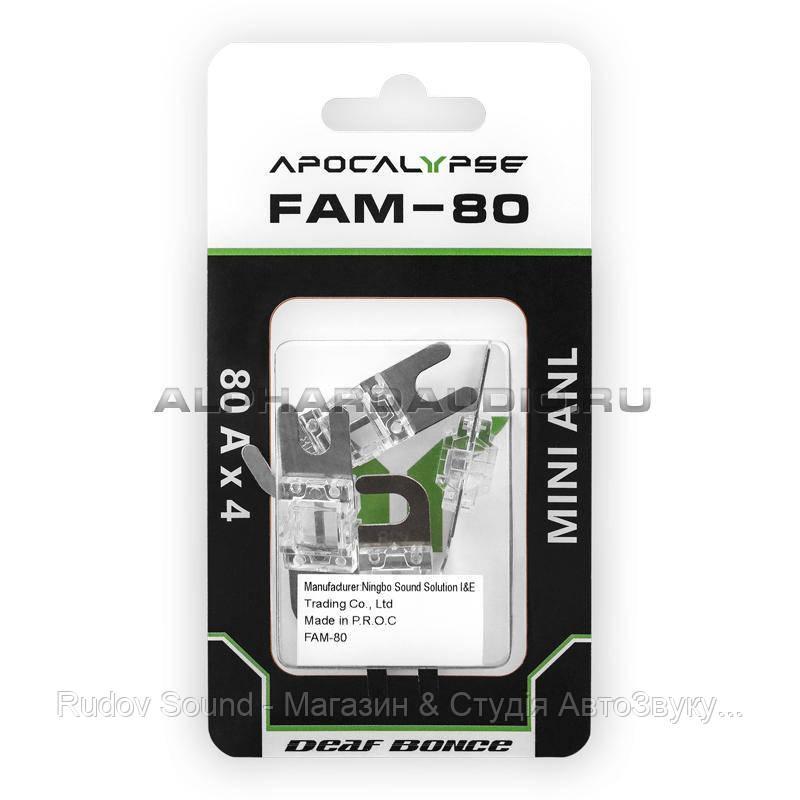 Предохранитель Deaf Bonce Apocalypse FAM-80 (Тип: mini-ANL | 80A)
