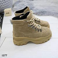 Демисезонные женские ботинки, фото 1