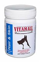Вітаміни Vitamall Hair & Skin Вітамол краса шкіри і шерсті для собак і кішок 200 г