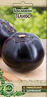 Баклажан Гелиос (0,2 г.) Семена ВИА (в упаковке 20 шт.)