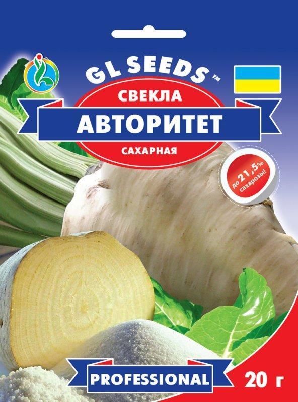 Свекла Авторитет, пакет 20г - Семена свеклы